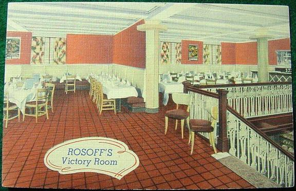 rosoff's dining room