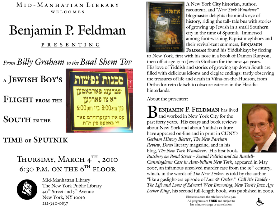 Flyer - From Billy Graham to the Baal Shem Tov